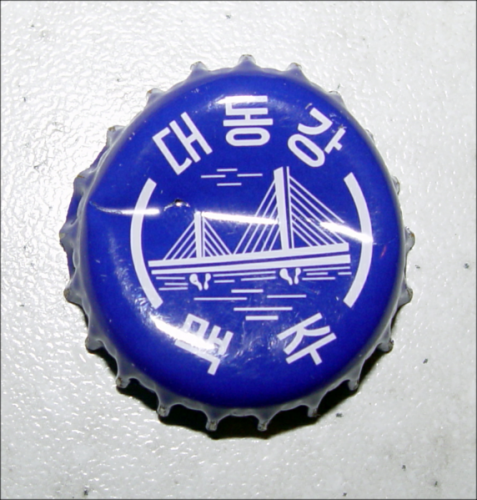 bière+joie+armée+fleuve+pont
